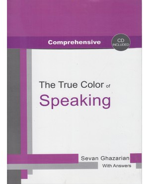 The true color of Speaking