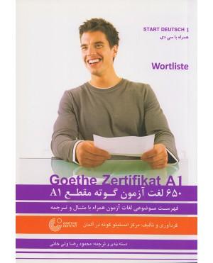 Goethe Zertifikat A1 Wortliste