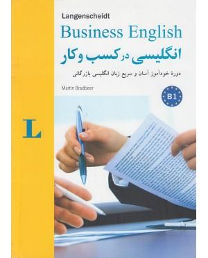 Langenscheidt Business English انگليسی در کسب و کار