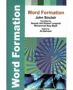 Word Formation ساخت واژه