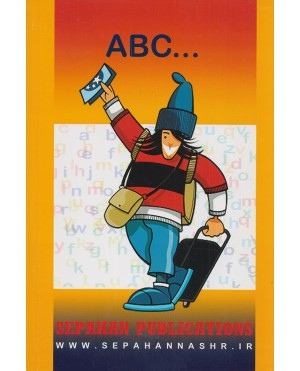 A B C...