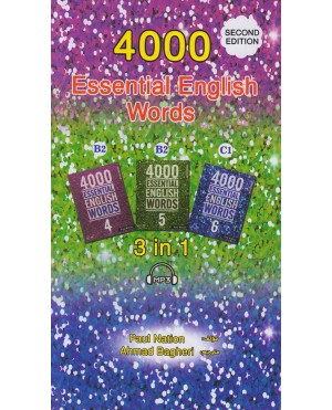 4000 Essential English Words B2-C1