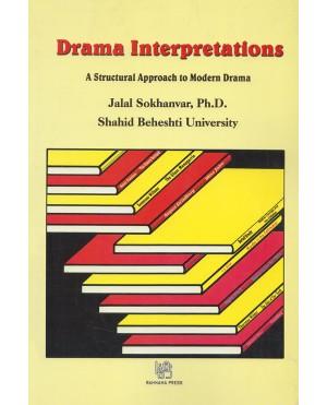 Drama interpretations: a structure approach to modern drama