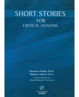 Short Stories for Critical analysis