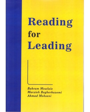 Reading for Leading