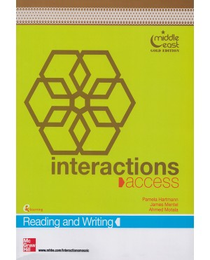 Interaction access