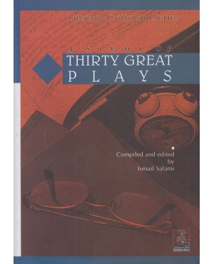 A Study of Thirty great plays