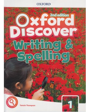 Oxford Discover Writing & Spelling 1