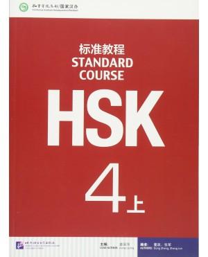 HSK Standard Course 4上 (A) - Textbook & Workbook (Chinese)