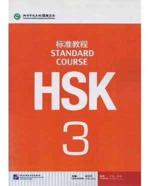 HSK Standard Course 3 (Textbook & Workbook)