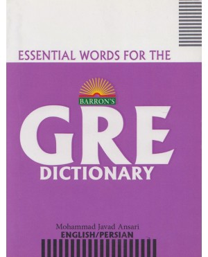 Essential words for the GRE Dictionary