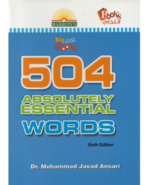 504 Absolutely Essential Words (Sixth Editon)