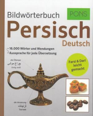 Bildwörterbuch Persisch-Deutsch