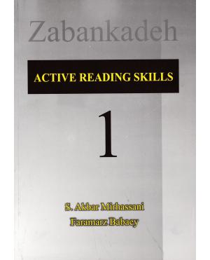َActive Reading Skills 1