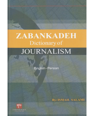 Zabankadeh Dictionary of Journalism