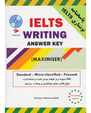 IELTS writing answer key