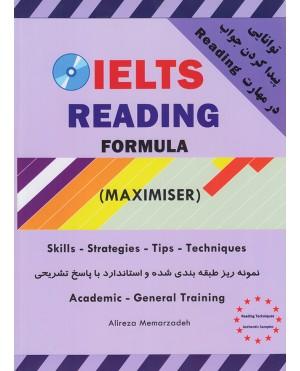 IELTS Reading formula