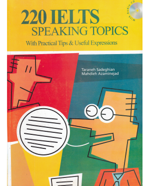 220IELTS Speaking Topics